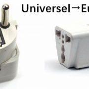INIBUD-5-x-Adaptateur-Universel-Convertisseur-pour-Brancher-Tous-les-Appareils-au-plug-Franaise-0-0